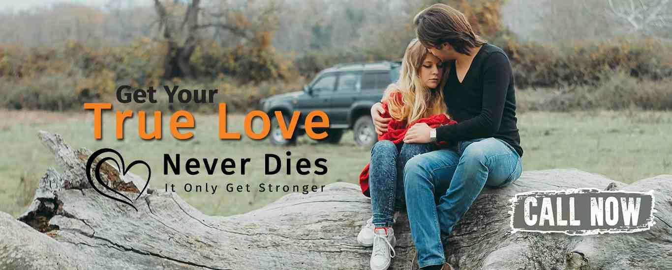 Get Your True Love